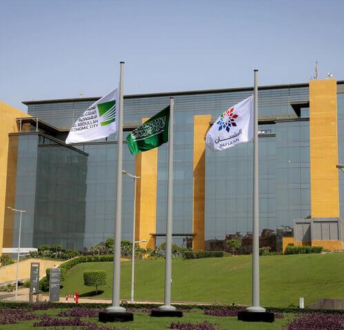 مجمع الأعمال باي فيوز -  مدينة الملك عبد الله الاقتصادية