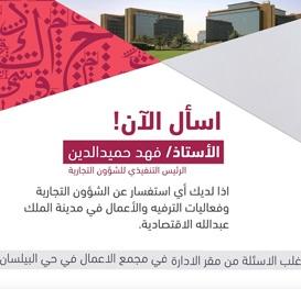 الحلقة الأولى من برنامج #معكم_من_البيلسان