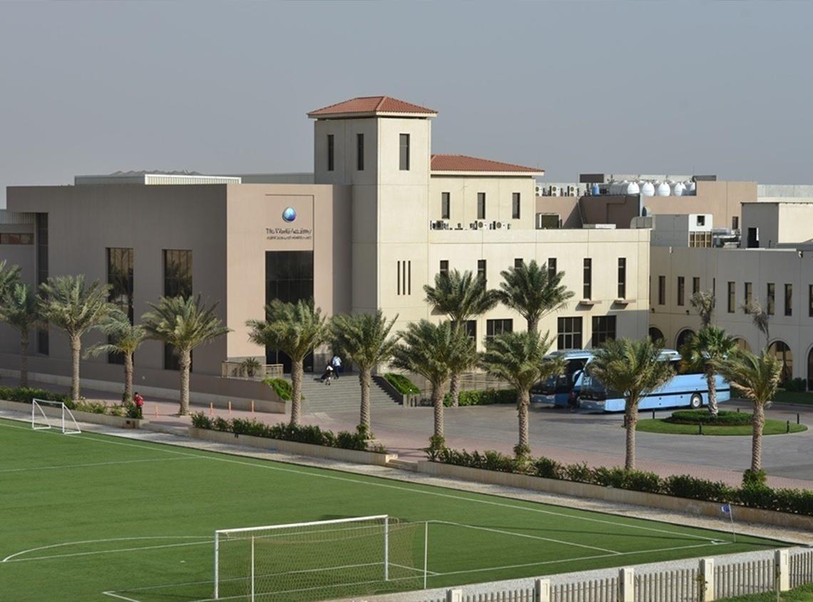 أكاديمية العالم في مدينة الملك عبد الله الاقتصادية