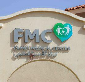 KAEC - Family Medical Clinic (FMC)