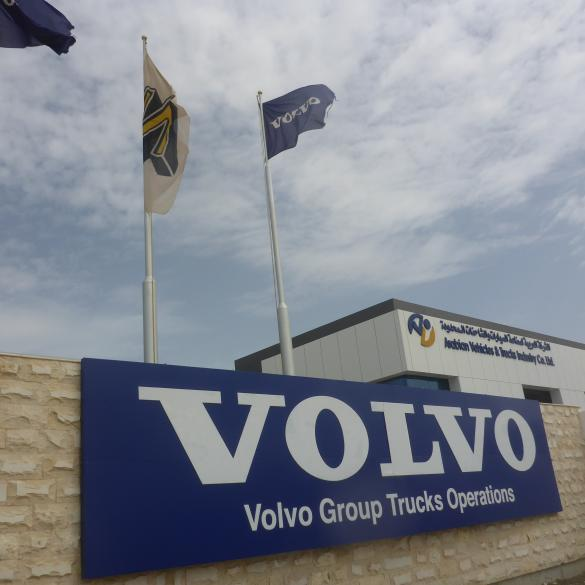 Grow Your Business in KAEC, VOLVO factory in IV