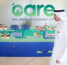 مكتب خدمة العملاء - مدينة الملك عبد الله الاقتصادية