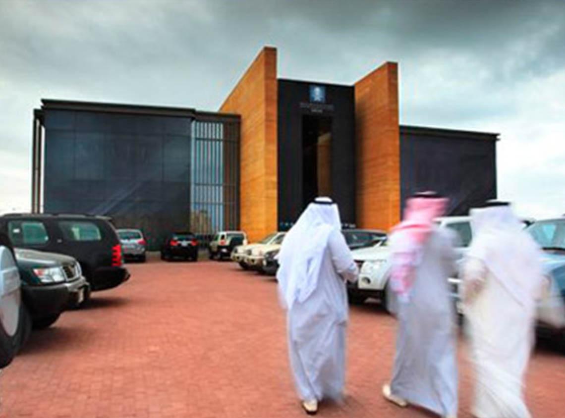 هيئة المدن الصناعية - مدينة الملك عبد الله الاقتصادية
