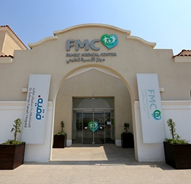 Family Medical Center at Al Murooj - KAEC