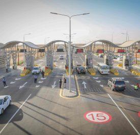 KAEC - البوابة الرئيسية لدخول مدينة الملك عبدالله الإقتصادية