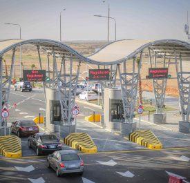 KAEC - Hejaz Gate Entrance