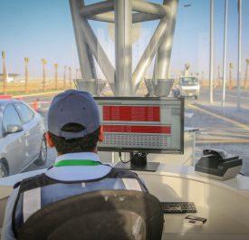 Hejaz Gate Security