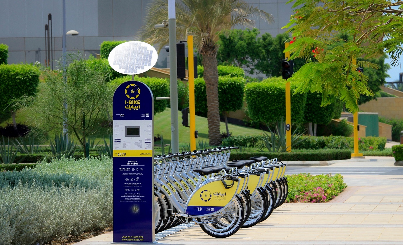 KAEC I-Bike